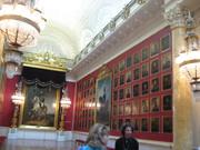 1812 წლის ომის გმირების დარბაზი