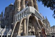 საგრადა ფამილია (Sagrada Familia)