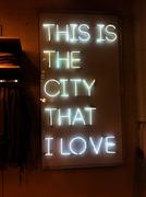 ქალაქის ჭეშმარიტი სიყვარული