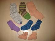 div Socken