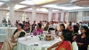 International Evaluation Conference in Colombo