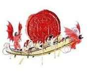 Flying Canoe Traders