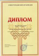 Печать0101