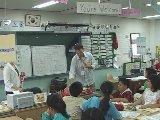 Co-teaching demonstration lesson