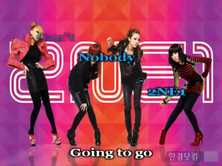 Nobody's alone 2ne1
