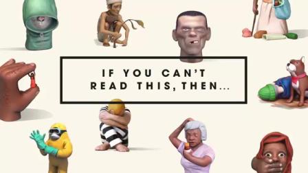 a-z illiteracy