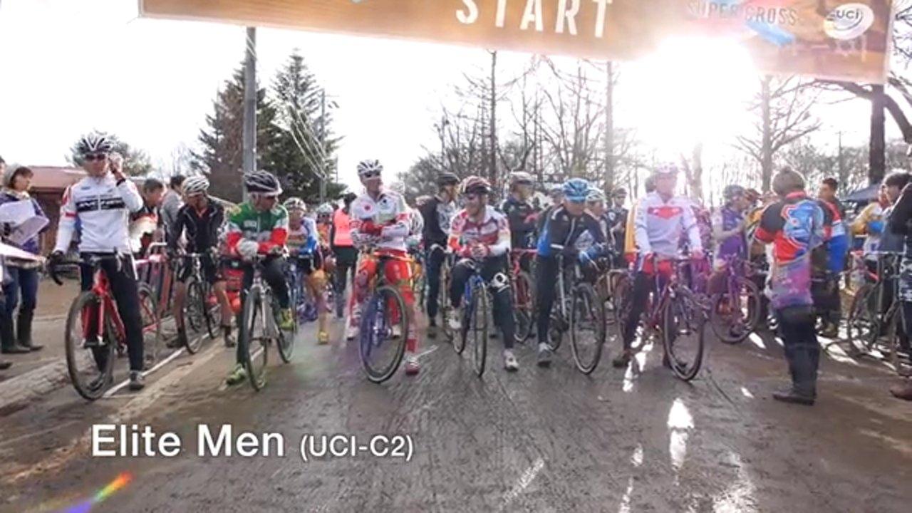 2014 Nobeyama Cyclocross Race Day1