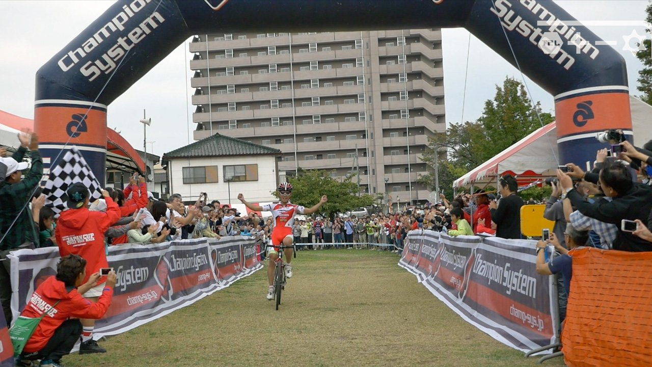 JapanCup Cyclocross Day 2