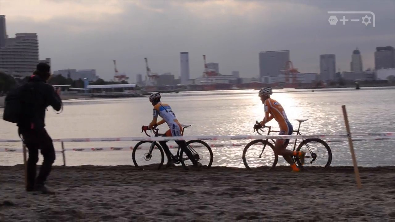 Cyclocross TOKYO 2015 Day1 1min.