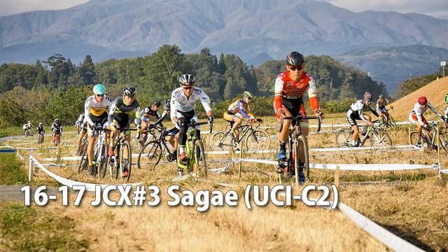 16-17 JCX#3 : Sagae (UCI-C2)
