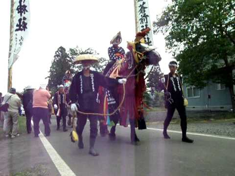 A Japanese Horse Festival