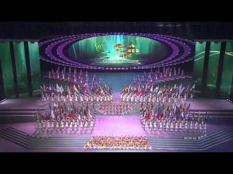 [Shanghai World Expo Closing Ceremony Concert 720HD] 00 - Fanfare