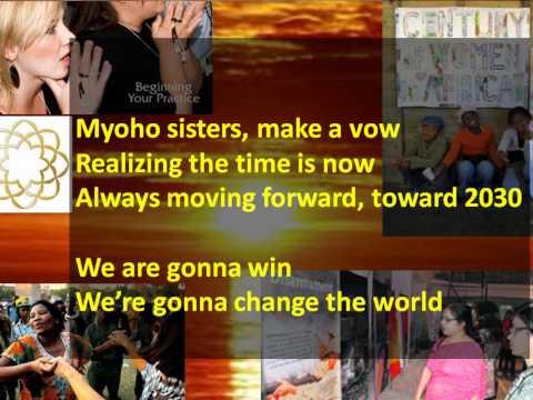 Chanting Queen - adapted from ABBA's Dancing Queen