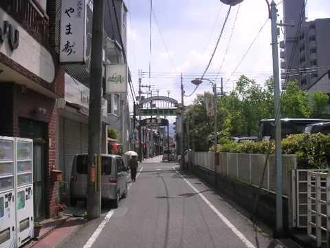 White Way - Sakurai