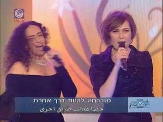 Palestinian and Israeli women sing for Peace
