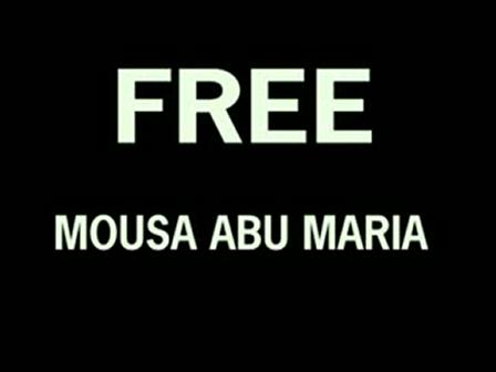 Free Mousa Abu Maria