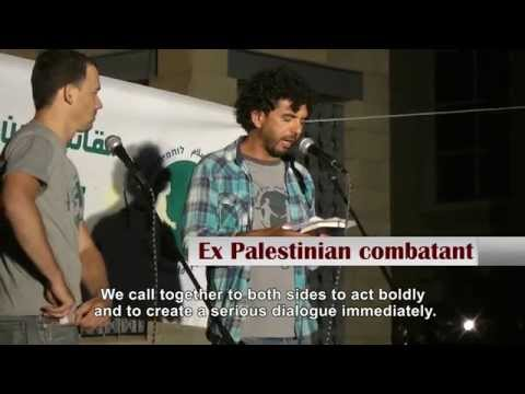 Call To Action: Support Israeli-Palestinian Peace Activists