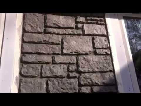 Concrete carving project