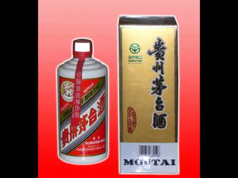 Chinese Whisky