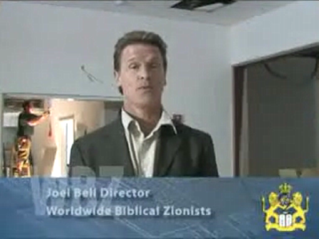 Missionary Joel Bell opens World Biblical Zionists (WBZ) Center in Sha'ar Binyamin