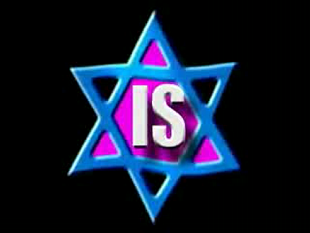 Anti-Semitic parody of Hatikvah by Westboro Baptist Church