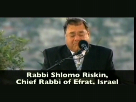 Rabbi Shlomo Riskin, in Jerusalem, Promoting 2009 Christian Day of Prayer for Peace