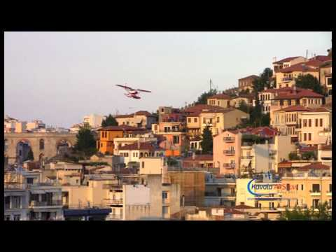 KAVALA AIR SHOW 2011 PART 1