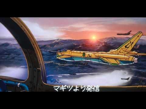 Royal Space Force: Wings of Honnêamise (1987)