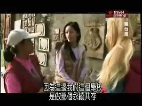 跟Janet Hsieh學習導覽(2)