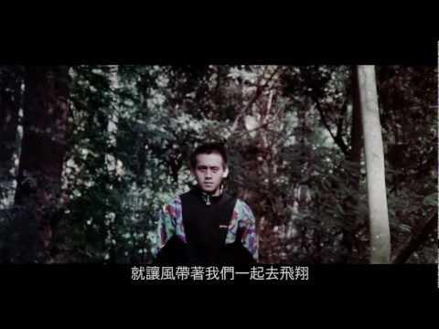 2012青春影展_崑山科技大學_尾巴  預告片