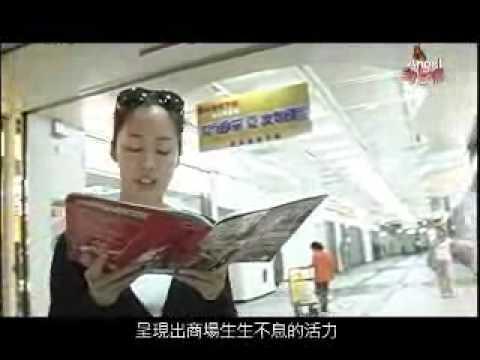 Angel台灣另類遊 (1) 台北