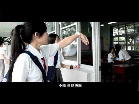 SHORT FILM CRAZE (49) 不斷電的愛
