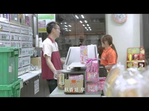 台灣 7-ELEVEN 微電影 【深夜工作的人:物流士】