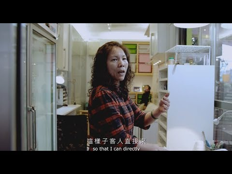 IKEA 給夢想實現的空間 檳榔攤改造影片完整版