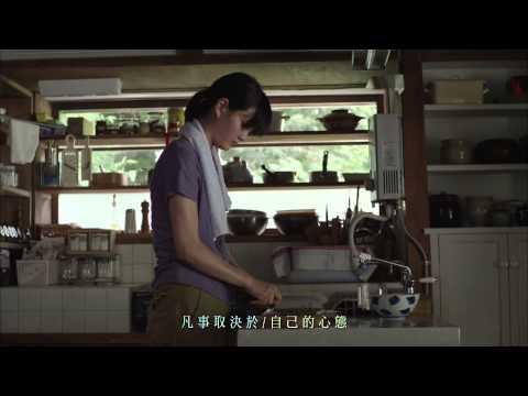 日本鄉土敘事·小森食光の夏秋篇