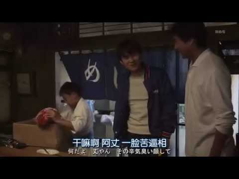 日本美食敘事《深夜食堂》の 3 酒蒸蛤蠣
