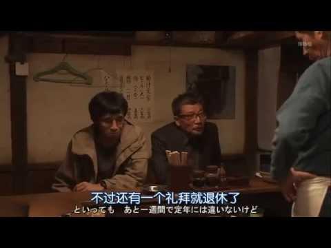 日本美食敘事《深夜食堂》の 8 中華涼麵
