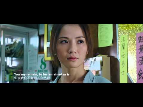 香港懷舊電影《大茶飯》主题曲