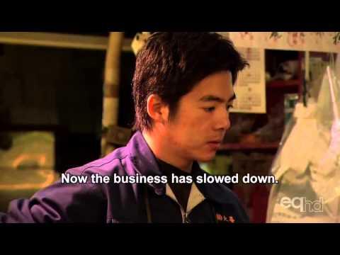 世界上最大的魚市場日本築地 Tsukiji Wonderland