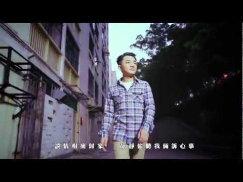 王祖藍 ·歌和老街