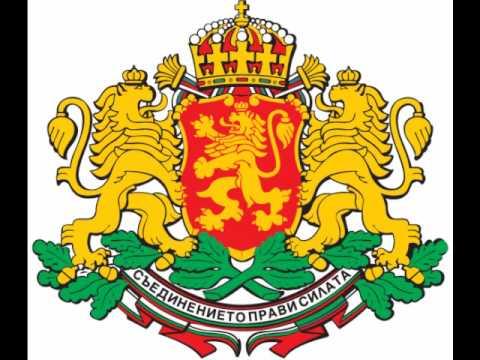 Национален химн на Република България