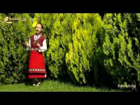 """Donna Lateva / Folklorna Formatsia """"Trakiika"""" - Sadila Moma"""
