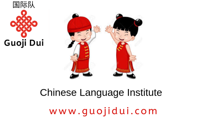 Learn Chinese Language in Nigeria at Guoji Dui Institute
