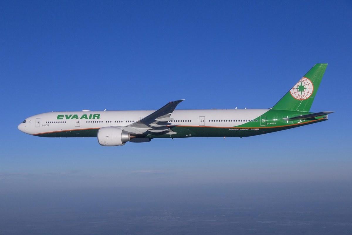 Vlieg met EVA Air non-stop naar Bangkok en Taipei