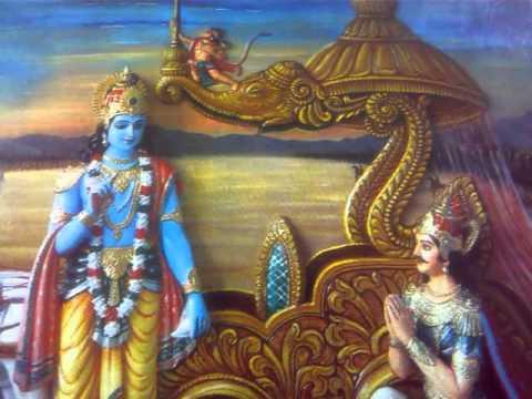 BHAGAVAD GITA CHAPTER 13 CHANTING