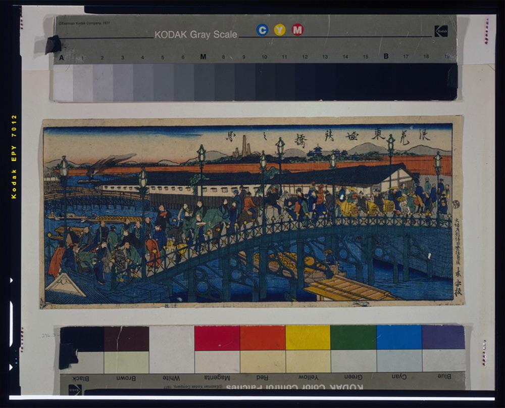 იაპუნური მხატვრობა, იაპონური პერწერა, მხატვრობა იაპონიაში, ფერწერა იაპონიაში, ხატვა, წერა, ხეზე მხატვრობა, ხეზე კაწვრა, ხელოვნება, ქველი, არტი, ბლოგი, Qwelly, blog, Vibrant, Japan, Woodblock, Print, Drawings, Library, Congress, art