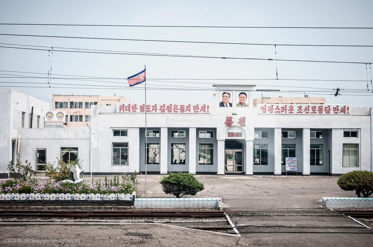 ჩრდილოეთ კორეა, ჩრდ კორეა, დიქტატურა, საბჭოთა კავშირი, ქველი, ბლოგი, chrdiloet korea, fotografia, qwelly, blog, diqtatura, komunizmi, sabchota kavshiri