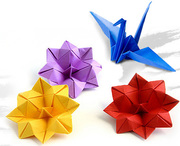 Japanese Paper folding @ Stroud Green Library