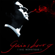Highgate Library Film Club: Gainsbourg