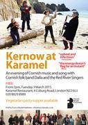 Kernow at Karamel